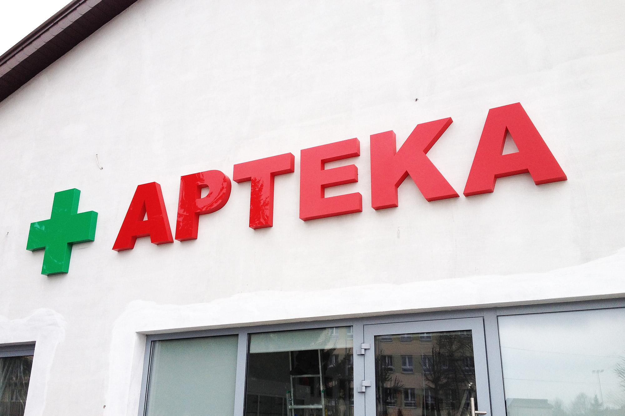 przestrzenne litery świetlne na budynek apteki
